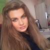 Анна,  29 лет, Стрелец