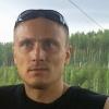 Михаил, 43 года