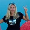 Жанна,  32 года, Скорпион