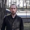 Антон,  43 года, Весы