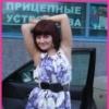 Елена,  34 года, Рак