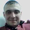 Артём,  28 лет, Водолей