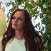 Олеся, 30 лет