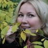 Ольга,  48 лет, Весы
