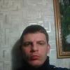 Александр,  32 года, Рыбы