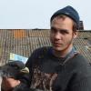 Вячеслав,  28 лет, Скорпион