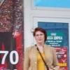 pereselenka,  43 года, Стрелец