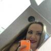 Дарья,  32 года, Лев