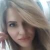 Елизавета,  30 лет, Весы