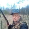 Сергей,  53 года, Рыбы