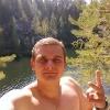 Evgeniy,  32 года, Дева
