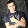 Виталя Медведевских,  27 лет, Скорпион
