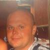 Андрей,  41 год, Лев
