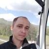 Игорь,  33 года, Скорпион