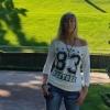 Римма,  38 лет, Весы