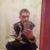 Алексей ,  36 лет, Козерог