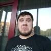 Ярослав,  32 года, Водолей