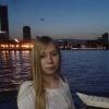 Натали,  29 лет, Рак