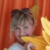 Елена,  45 лет, Лев