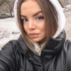 Елена,  20 лет, Овен