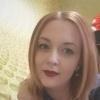 Катя,  29 лет, Стрелец
