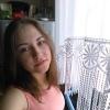 Алина,  19 лет, Весы