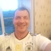 алекс,  53 года, Телец
