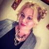 Марина Леопардовна,  32 года, Рак