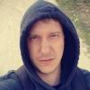 Паха,  29 лет, Козерог