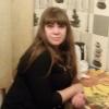Ксения866, 46 лет