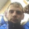Дима,  30 лет, Близнецы