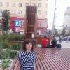 Алёна,  34 года, Козерог