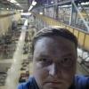 Сергей,  39 лет, Близнецы