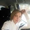 Светлана,  45 лет, Близнецы