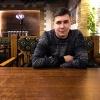 Исла,  23 года, Телец