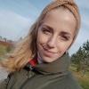 Ирина,  27 лет, Водолей