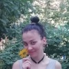 Марина,  34 года, Водолей
