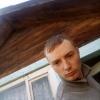 Сергей,  34 года, Близнецы