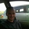 Максим,  41 год, Козерог