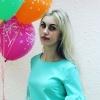 Юлия,  27 лет, Рак