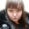 Елена,  28 лет, Рыбы