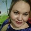 Евгения,  29 лет, Овен