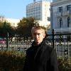 Александр,  31 год, Дева