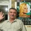 Сергей,  59 лет, Дева