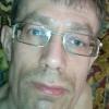 Эмиль,  45 лет, Лев