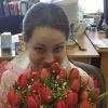 Юлия,  44 года, Козерог