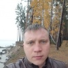 Алексей,  31 год, Водолей