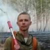 Сергей,  25 лет, Водолей