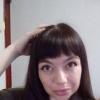 Ирина,  37 лет, Близнецы