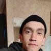 АЛЕКСАНДР,  31 год, Близнецы